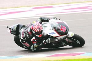 El francés logró su primera victoria en Moto2