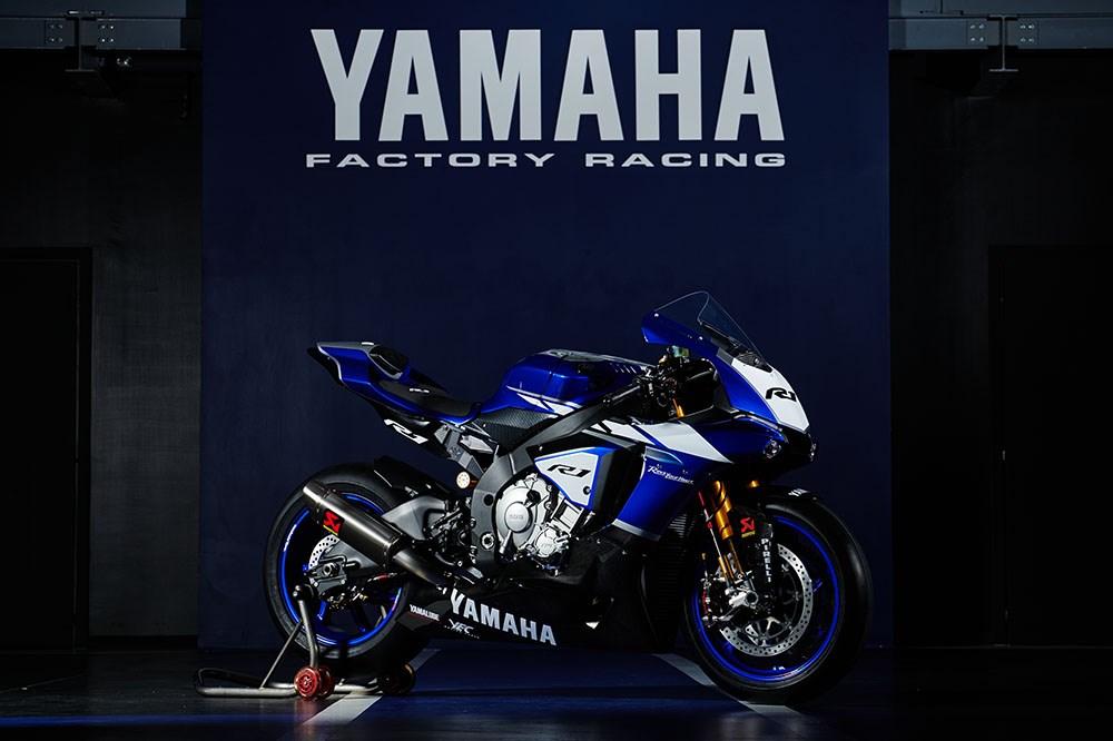 La partida de ajedrez de Yamaha